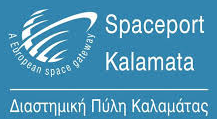 Spaceport kalamata